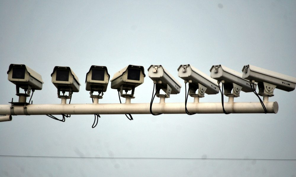 Tout savoir sur la télésurveillance